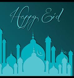 Creative Eid greeting vector