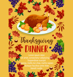 Thanksgiving day dinner invitation poster vector