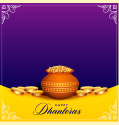 Beautiful happy dhanteras festival card with text vector