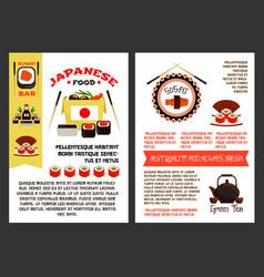 Menu poster for japanese sushi food vector