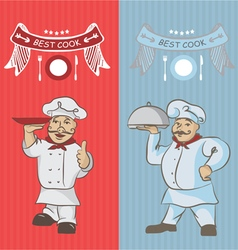 Two chefs with a dish on your hands vector