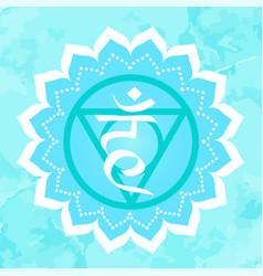 With symbol vishuddha vector