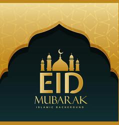 eid mubarak festival greeting background design vector image vector image
