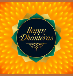 Beautiful happy dhanteras festival card design vector