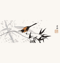 Chinese banner with a magpie on a branch vector