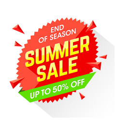 End of season summer sale template banner vector