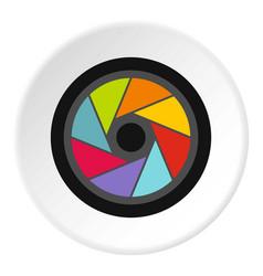 Small objective icon circle vector