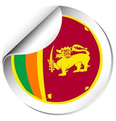 flag icon design for sri lanka vector image vector image