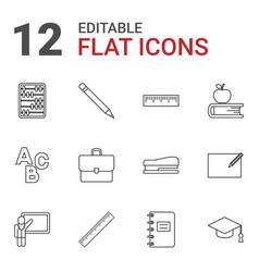 12 school icons vector