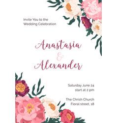 design wedding invitation with elegant lush vector image