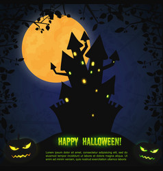 halloween party greeting poster vector image