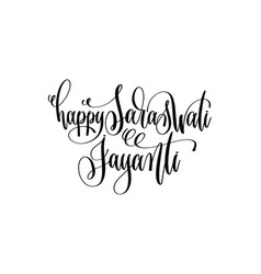 happy saraswati jayanti - hand lettering vector image