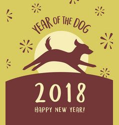 2018 year dog happy new year design vector image