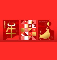chinese new year ox 2021 gold minimslist card set vector image