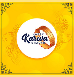 Happy karwa chauth indian festival greeting card vector
