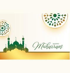 Happy muharram islamic festival decorative card vector