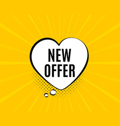 new offer special price sign vector image