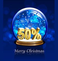 christmas snow globe discount vector image