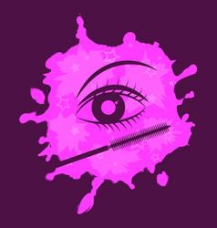beauty salon eye care vector image