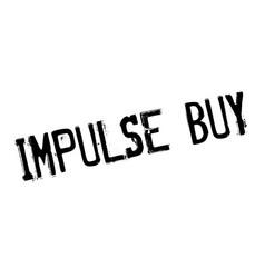Impulse buy rubber stamp vector