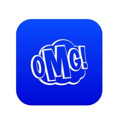 omg comic text speech bubble icon digital blue vector image