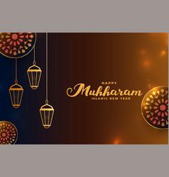 Realistic happy muharram decorative golden card vector