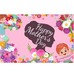 set of happy mothers day cards with greeting text vector image