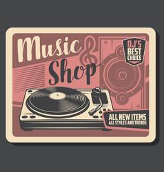 Vinyl records music player and dj loudspeaker vector