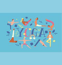 yoga people yogi character training flexible vector image