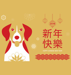 chinese new year greeting card with dog cherry vector image