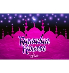 Beautiful floral design decorated pink Mosque for vector image