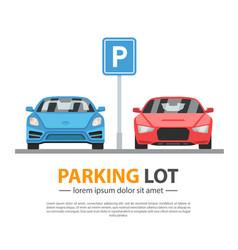 parking lot mockup vector image