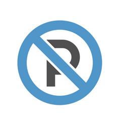 Car service icon vector