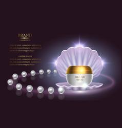 pearl cream vector image