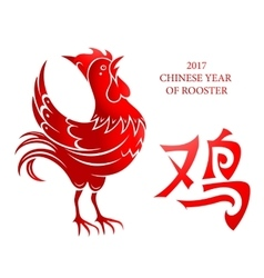 red rooster as symbol chinese new year 2017 vector image