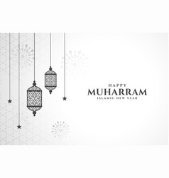 Sacred muharram festival card with hanging vector