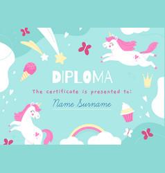 unicorns frame kids diploma template with magic vector image