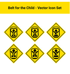 car belt for the child isolated on a white vector image vector image