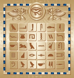 Hieroglyphs vector