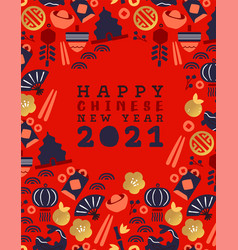 Chinese new year ox 2021 red gold asian icon card vector