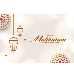 Islamic muharram festival decorative card design vector