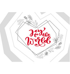 joy to the world calligraphy christmas text vector image