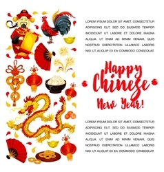 Chinese lunar new year symbols poster design vector