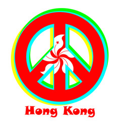 Flag of hong kong as a sign of pacifism vector