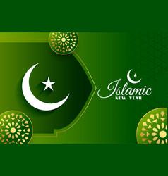 Islamic new year shiny green greeting card design vector