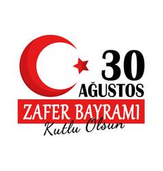 Zafer bayrami with moon vector