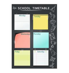 school timetable black vector image vector image