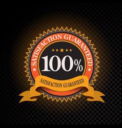 100 percent days satisfaction guaranteed vector image
