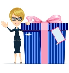 Girl with a great gift vector image