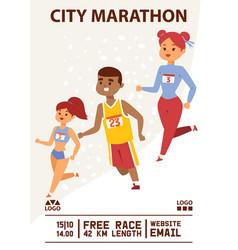 marathon runner people running jogging background vector image